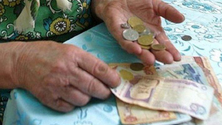 Одноразова виплата, звичайна пенсія, і друга пенсія: коли і як українці отримуватимуть гроші по-новому