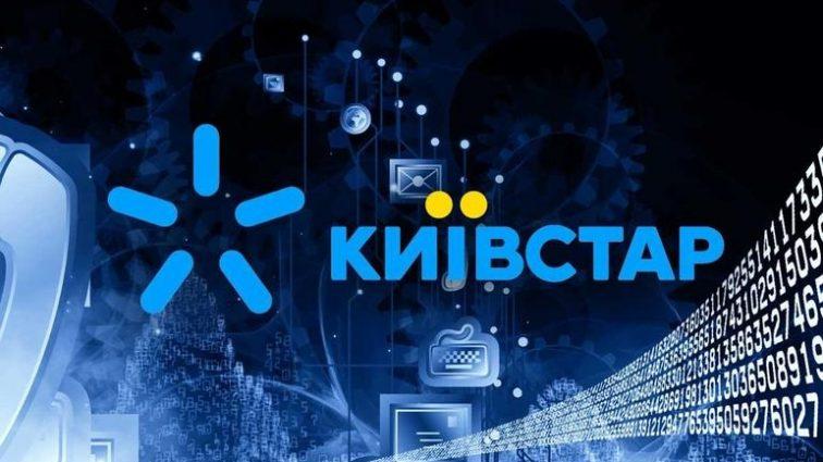 """""""Деруть гроші і обнуляють баланс"""": Київстар переводить абонентів на дорогі пакети"""