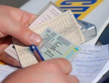 Візи, водійські права і «швидкі» шлюби: Ринок фальшивок в Україні стрімко набирає популярності