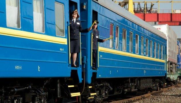 Стало відомо, коли в Україні в два рази подорожчають квитки на потяг
