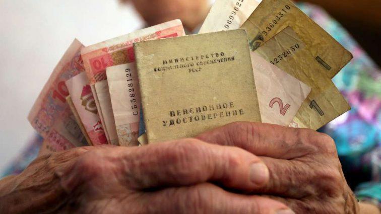 Українцям пояснили, як самостійно перевірити стаж для пенсії