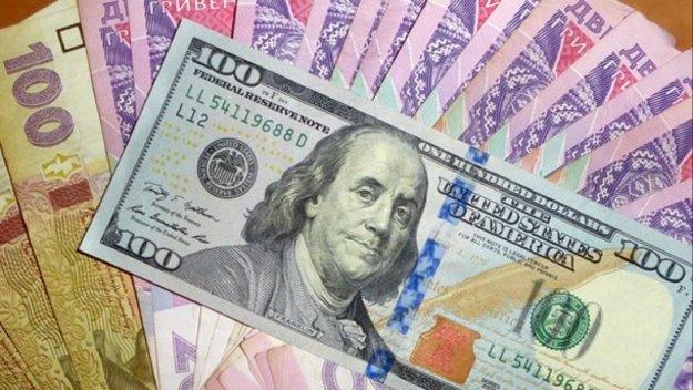 Прогноз Мінекономрозвитку: ціни на долар вражають