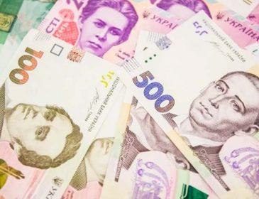 """""""Як розпізнати фальшиві гроші?"""": Стали відомі головні ознаки"""