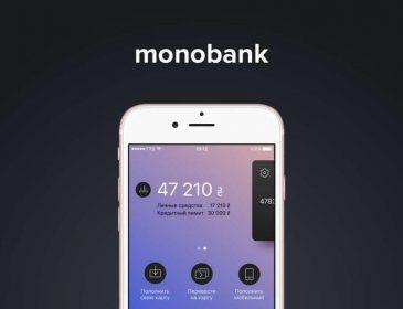 Банк без відділень: Дубілет готує оновлення monobank