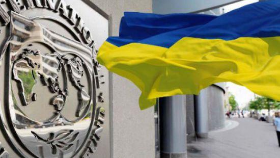 Стало відомо, навіщо в Україну у вересні прибуде місія МВФ