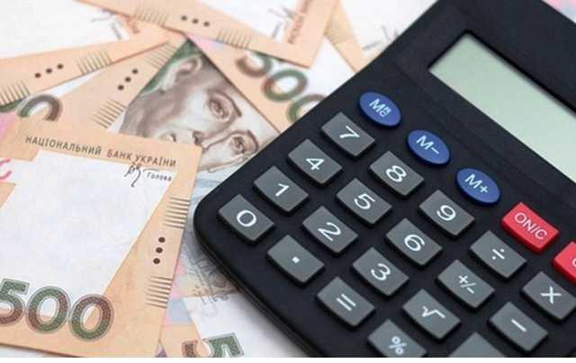 Детінізація зарплат: нараховано близько 167 млн грн