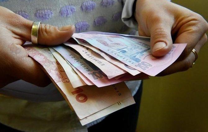 """Стали відомі дані про те, скільки українців живе на """"мінімалку"""""""