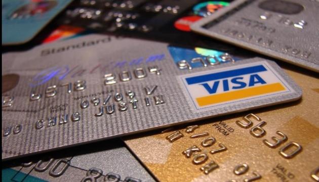 Капітальне блокування! Український банк відключив будь-які карткові операції