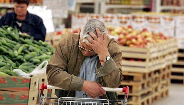 Експерти прогнозують різкий стрибок цін: коли, на що і наскільки