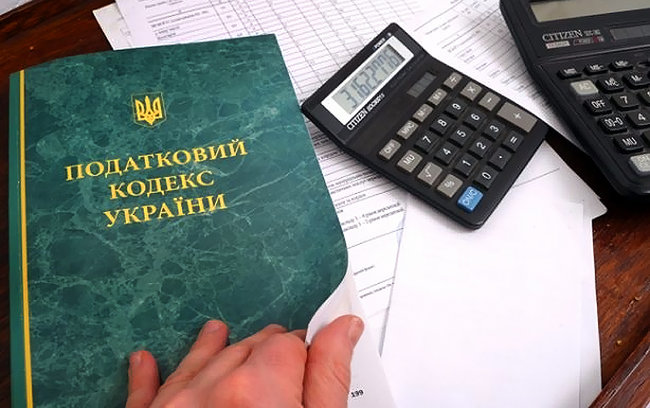 Податкові зміни в Україні: за освітні послуги тепер платитимуть менше
