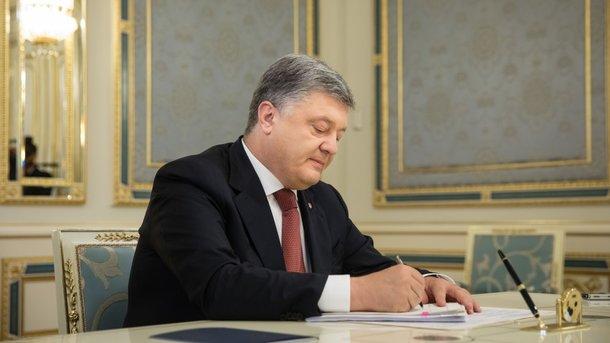 Порошенко підписав новий закон проти аграрного рейдерства