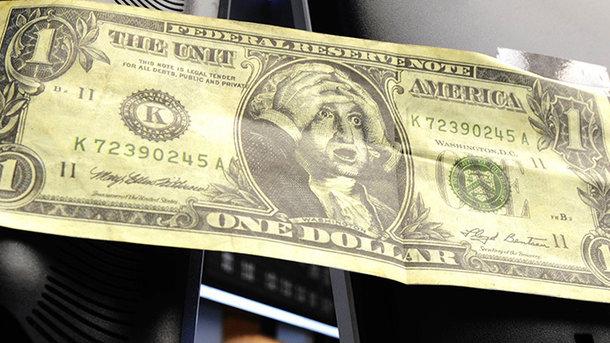 """""""Вперше з січня!"""": В Україні різко підскочив офіційний курс долара"""