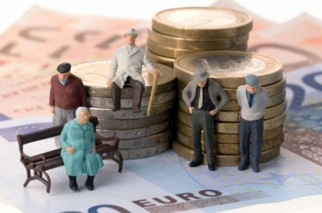 """""""Друга пенсія"""": що буде потрібно від українців для отримання довічних виплат"""