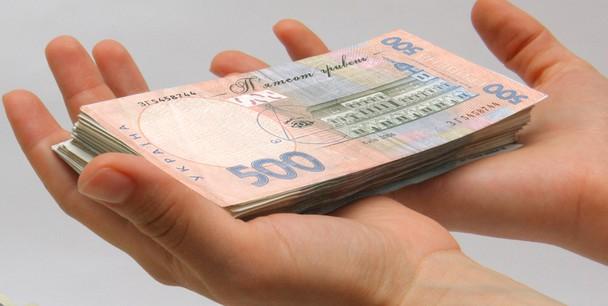 Експерти розповіли про ситуацію з рівнем зарплати в Україні