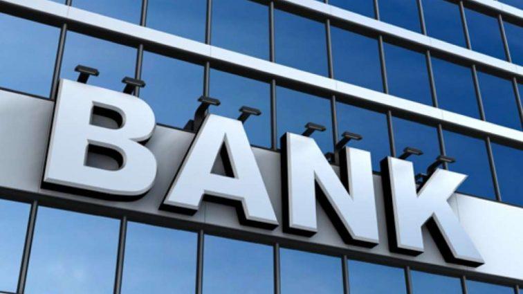 В Україні припинив існування ще один банк