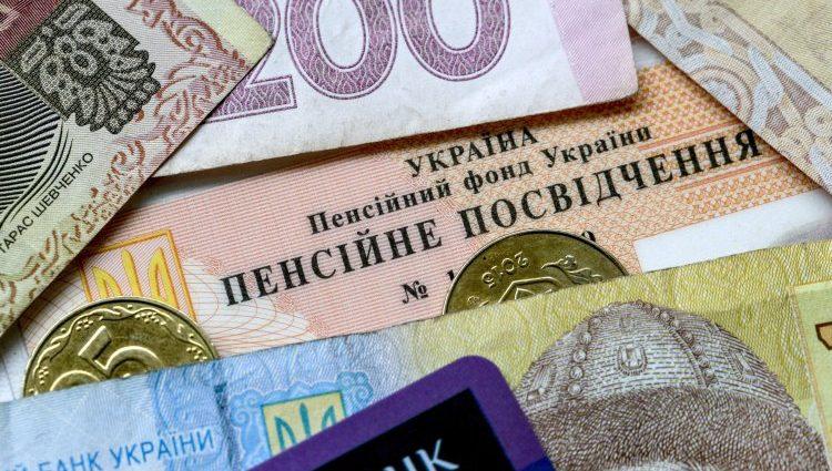 Кому з українських громадян можуть восени збільшити пенсію?