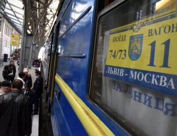 Україна збирається закрити залізничне сполучення з Росією: Омелян повідомив подробиці