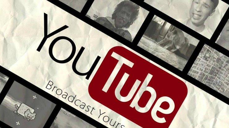 Скільки українці заробляють на YouTube і за що їм платять
