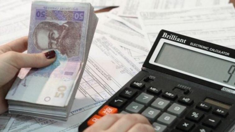 Починаючи з якого доходу субсидію не дадуть: Експерти дали роз'яснення