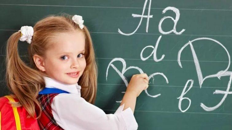 Не менше тисячі доларів: Скільки потрібно грошей, щоб відправити дитину у перший клас