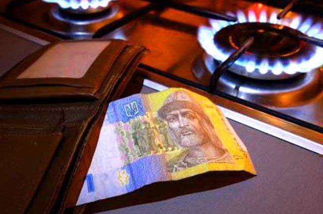 Українцям розповіли, як домогтися зменшення тарифів на газ