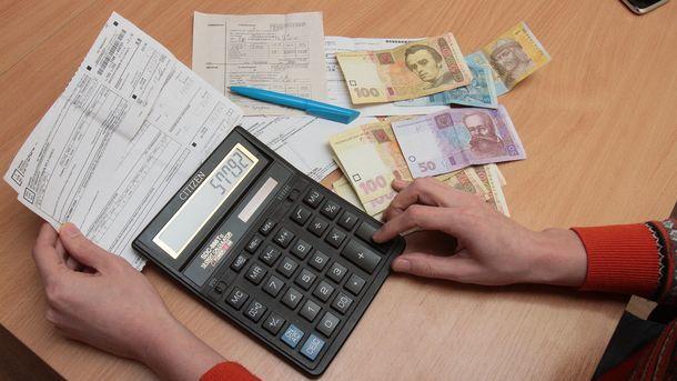Проект бюджету-2019: Чого очікувати від урізання субсидій українцям