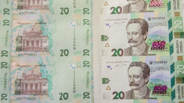 В Україні ввели нову банкноту в 20 гривень