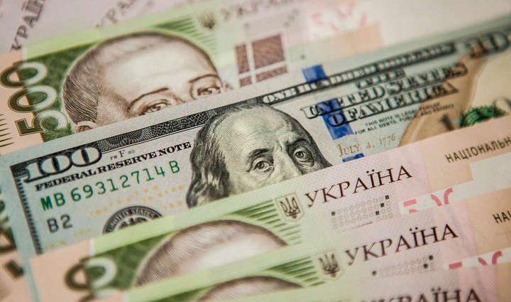 """""""Спекулятивний тиск на нацвалюту"""": у вересні долар може досягти позначки 30 гривень"""