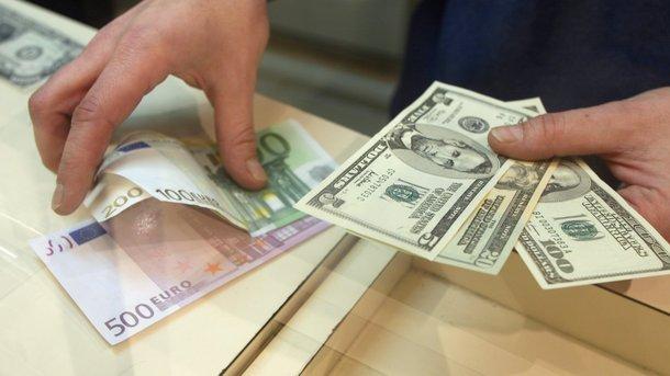 Як змінився курс долара на сьогоднішній день