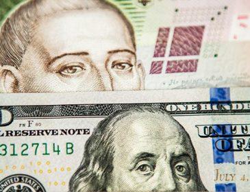 Американська валюта проб'є нову позначку: з'явився прогноз по курсу долара на листопад