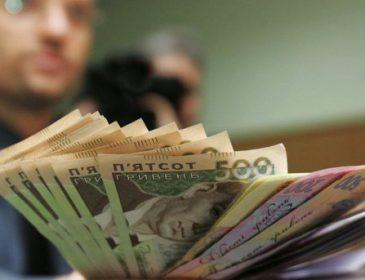 Україна повертає гроші громадянам: що таке податкова знижка і як її правильно отримати
