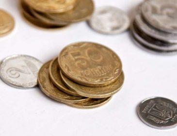 """""""Неправильної шестигранної форми"""": НБУ ввели в обіг нові монети"""