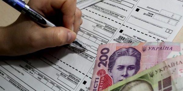"""""""Теоретично можна намалювати будь-який обсяг субсидій"""", – Охріменко"""