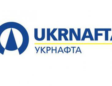 «Укртатнафта» просить Кабмін обмежити імпорт нафтопродуктів з Росії