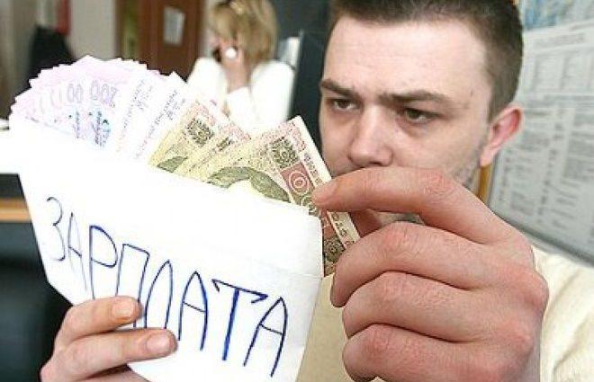 """Платиш у конверті – отримуй штраф: покарання за зарплату """"в тіні"""" зросте до колосальної суми"""