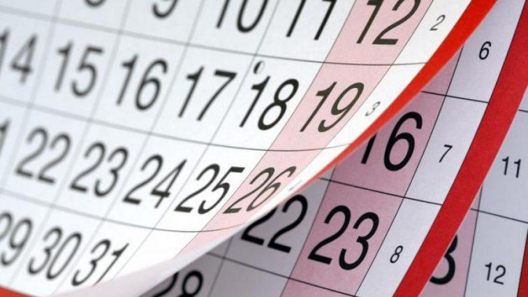 """""""Визначити неробочим днем"""": Українці можуть отримати додатковий вихідний"""