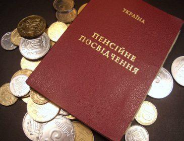 Як українці ризикують залишитись без пенсії. Що потрібно знати про приватні ПФ
