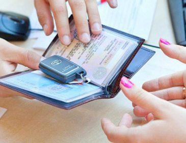 В Україні змінились правила для реєстрації автомобілів