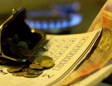"""""""Абонплата на все і пеня за кожен день прострочення"""": Що потрібно знати про новий закон про комуналку"""