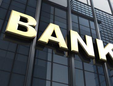 Залучають клієнтів: банки придумують нові хитрощі, за які їх можуть закрити