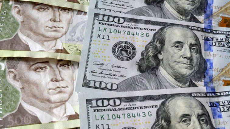Долар набирає обертів: НБУ опублікували новий курс