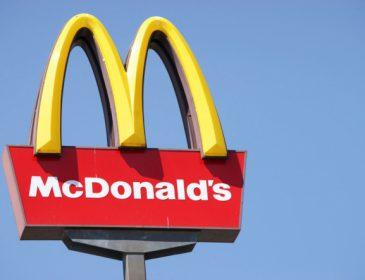"""""""Виходити нікуди не треба!"""": McDonald's відкриває новий сервіс в Україні"""