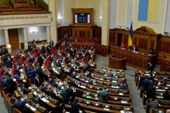 Рада підтримала законопроект про середньострокове бюджетне планування
