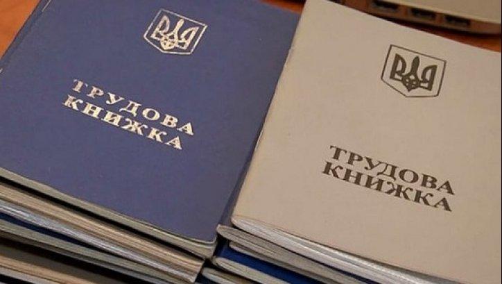 Українцям доведеться працювати у суботу: Деталі нового указу від Уряду