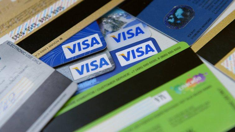 Нацбанк розповів про збитки від шахрайства з платіжними картками