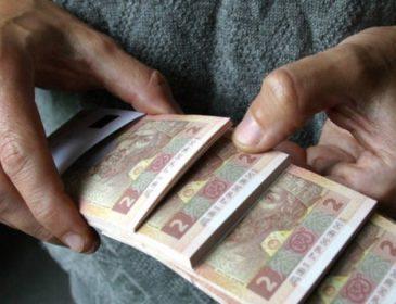 Пенсійний фонд виступив з важливою заявою про виплати