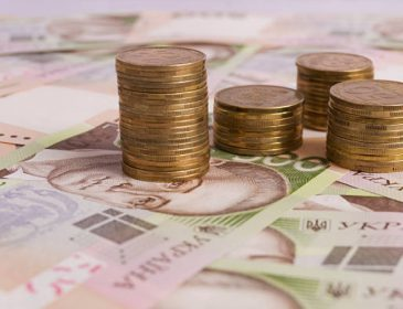 Скільки українці будуть відпочивати у 2019 і як будуть оплачуватися ці дні