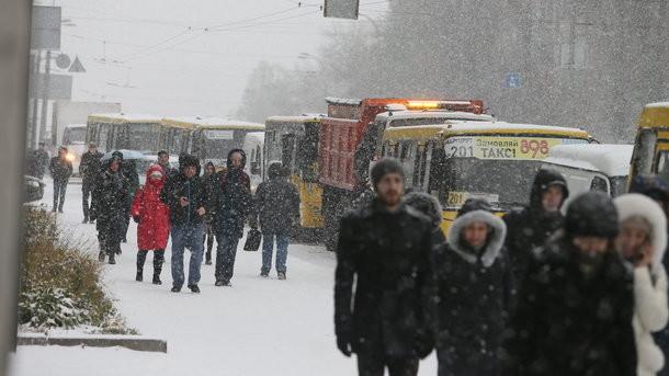 Дощитиме і місцями сніг: яка погода в Україні буде вже сьогодні