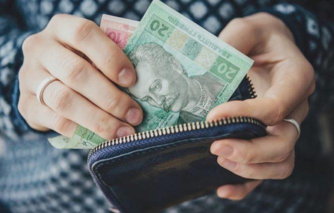 Встановлена середня заробітна плата: от заживемо!