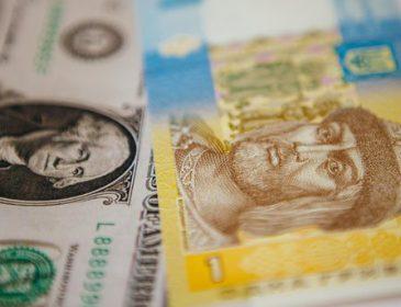 Долар буде по 30 і більше. Економісти дали приголомшливий прогноз